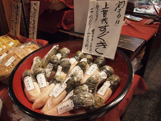 【錦市場】京都の市場でも上賀茂直送の味を!『錦・高倉屋』