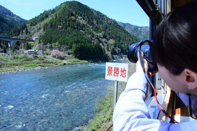 列車も停車する「深戸駅」〜「相生駅」間にある絶景ポイント