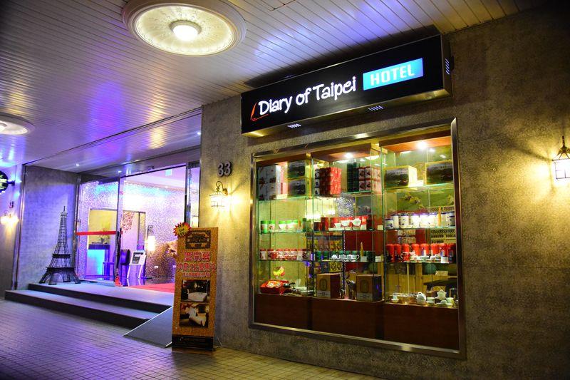 立地抜群!「ダイアリー オブ 台北 ホテル 中央駅」は朝食&ドリンクバーも魅力
