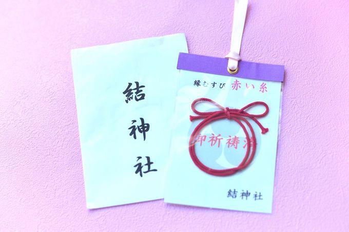 """手作りの""""縁結びの赤い糸""""が大人気"""