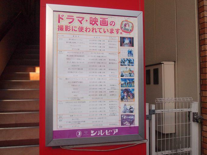 「西新井 シルビア」は東武スカイツリーライン「西新井駅」からすぐ