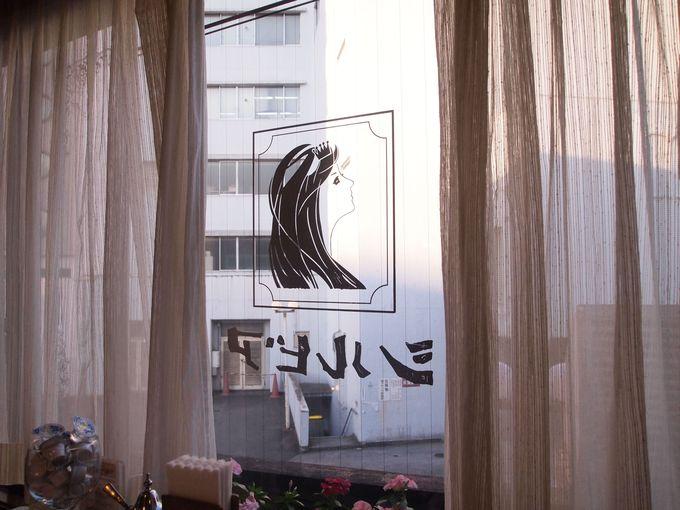 足立区で優雅な喫茶店なら「西新井 シルビア」が一押し!