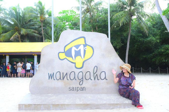 1日目午後:マニャガハ島へ