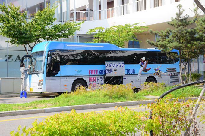 専用バスでツアーに出発!