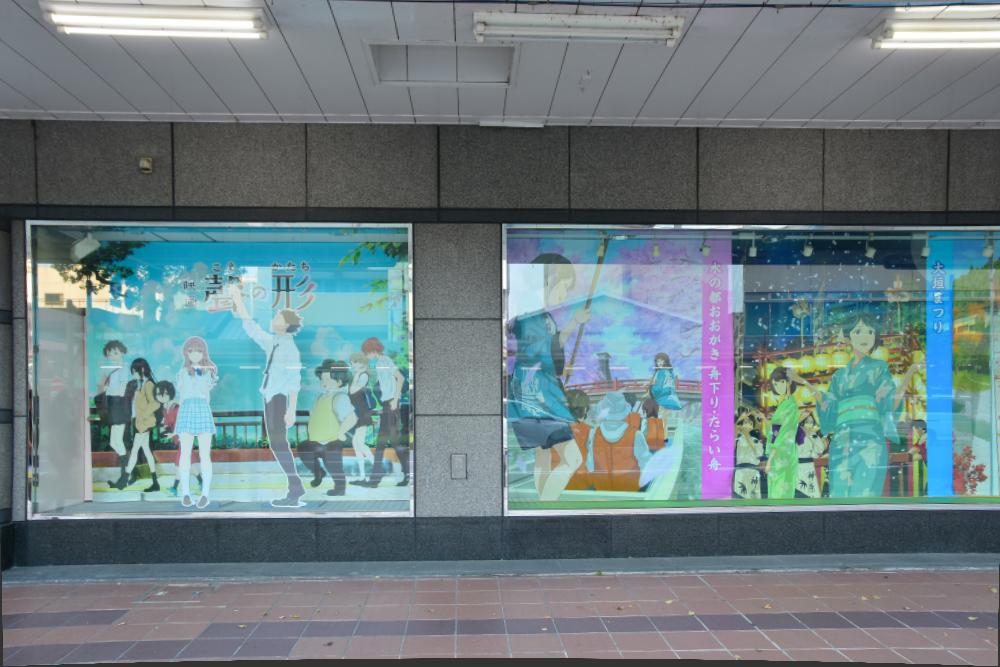 映画「聲の形」モデル地巡り JR大垣駅から徒歩圏内で行ける場所まとめ