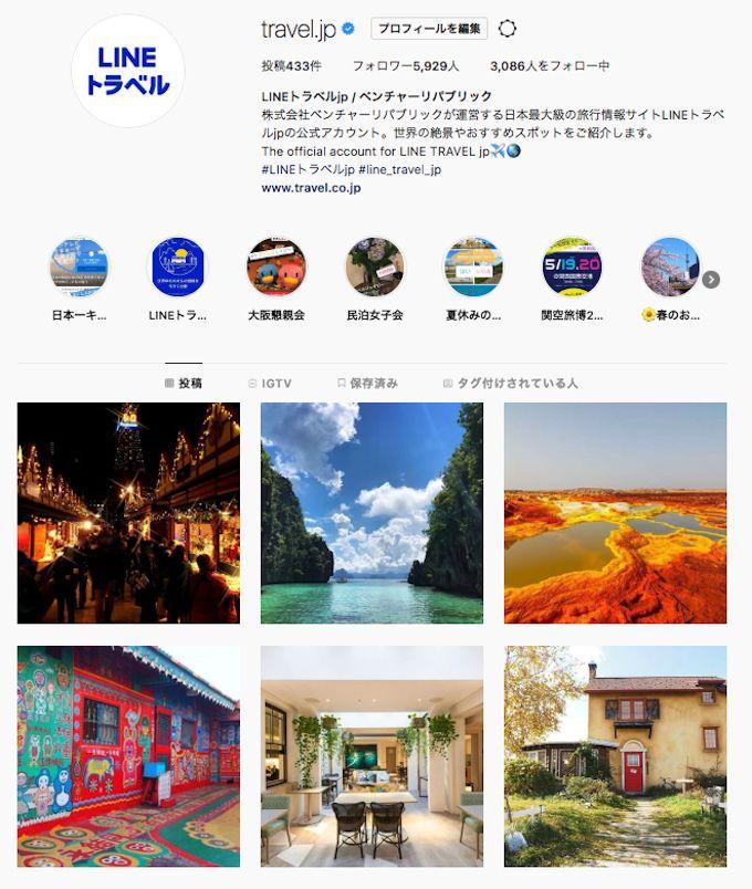 LINEトラベルjpのアカウントは@travel.jp