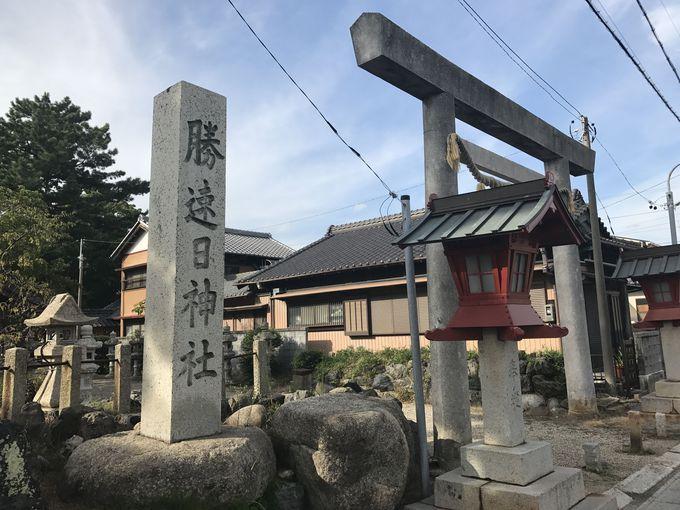 鈴鹿らしい名前の「勝速日神社」で優勝祈願!