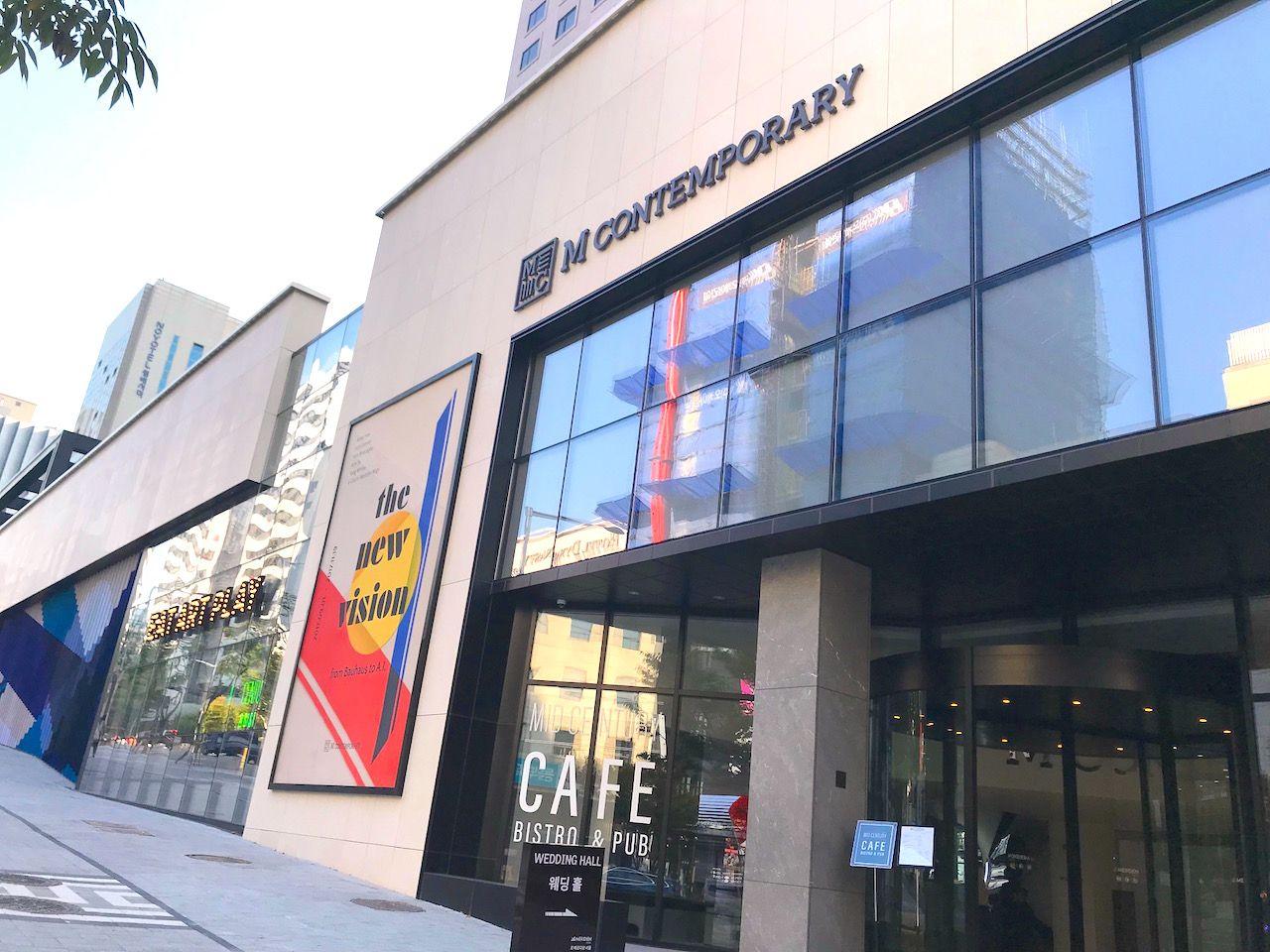ルメリディアン・ソウルの中のアートセンター「Mコンテンポラリー」