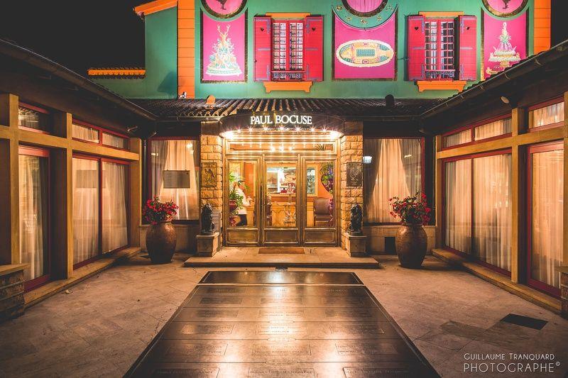 53年間3つ星を取り続けるレストラン「ポール・ボキューズ」