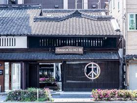 京都「季の美House」で日本初のクラフトジンの世界に酔いしれる
