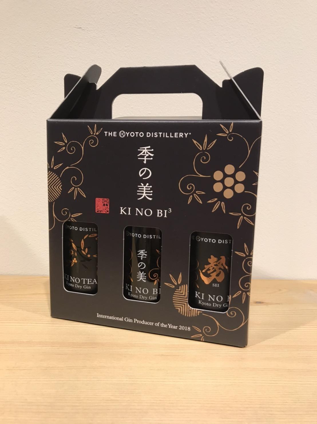 和素材から生まれた京都のクラフトジン