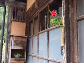 世界遺産「石見銀山」大森地区を歩いて日本を味わい尽くそう!