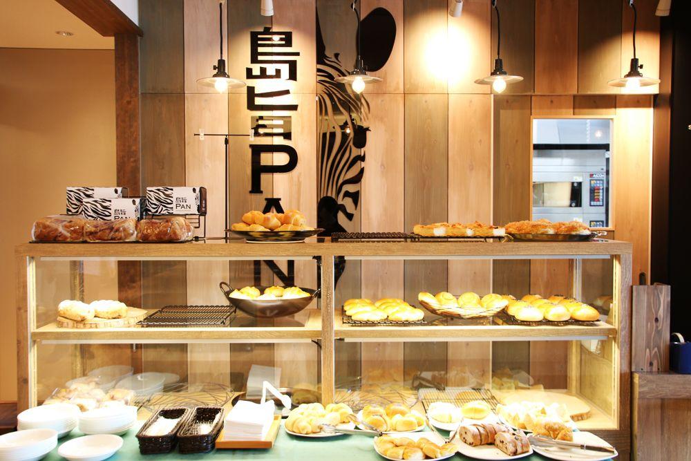 広島の美味しい地酒とホームメイドのパンを