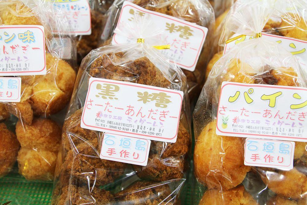 石垣島ならではの美味しいお土産
