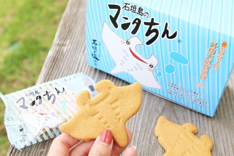 石垣島のおすすめお土産15選!定番から地元に人気のお菓子まで