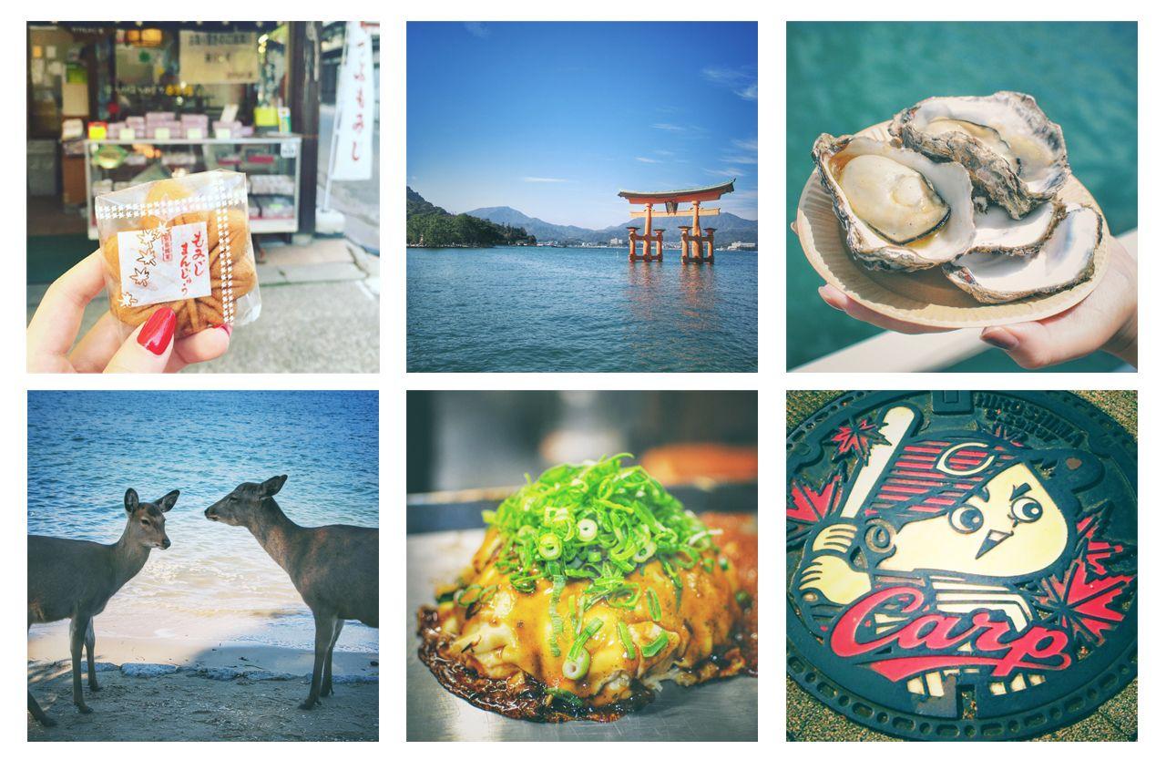 東京から広島女子旅!絶景&美味しいグルメを堪能