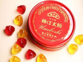 東京土産を、榮太樓總本鋪で。200年続く老舗の絶品和菓子