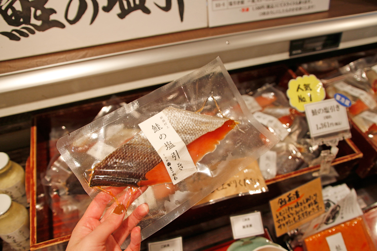 村上の鮭料理をお土産に。塩引き鮭・鮭の酒びたし