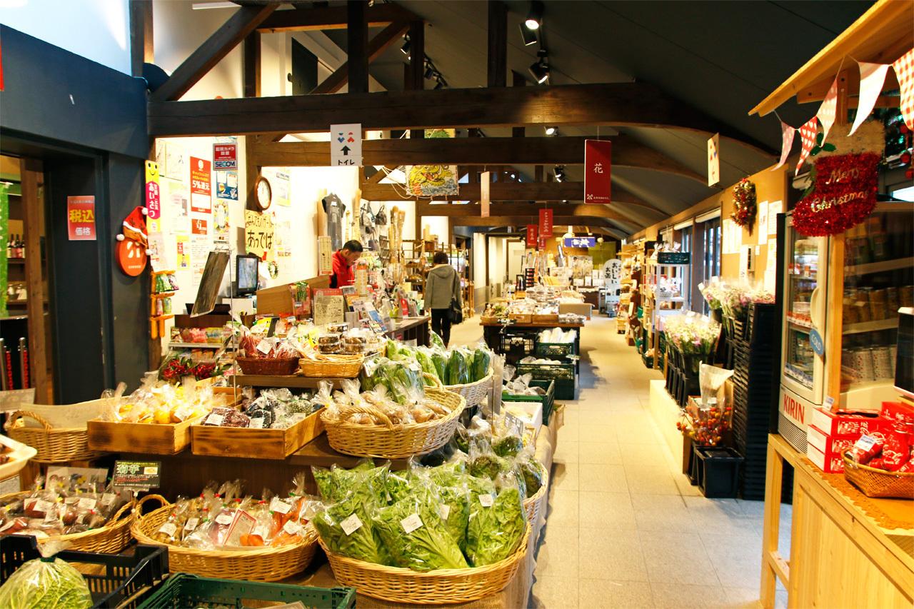 冬の野菜、幻の大福をゲット。庄内の特産品が買えるお土産店