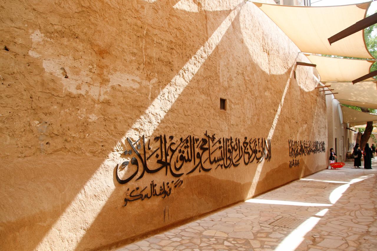 アル・ファヒディ歴史地区&スークへ観光