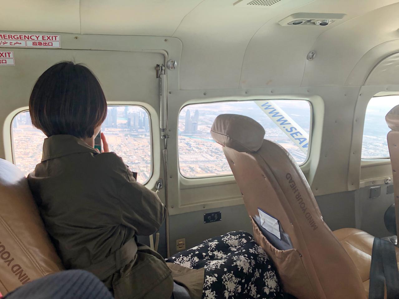 いよいよ空の旅へ!全席大きな窓つきで視界良好