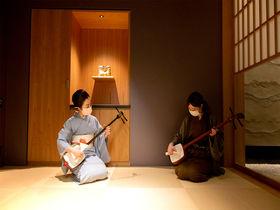 美しい和の心を磨く大人女子旅を。星のや東京「江戸美人滞在」