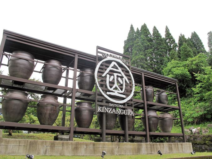 350余年の歴史を誇る串木野金山