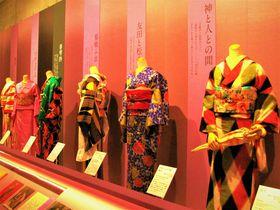 京都「アサヒビール大山崎山荘美術館」で谷崎文学の着物を見る