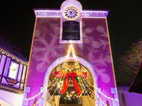 神戸でクリスマスを優雅に過ごす「神戸布引ハーブ園」