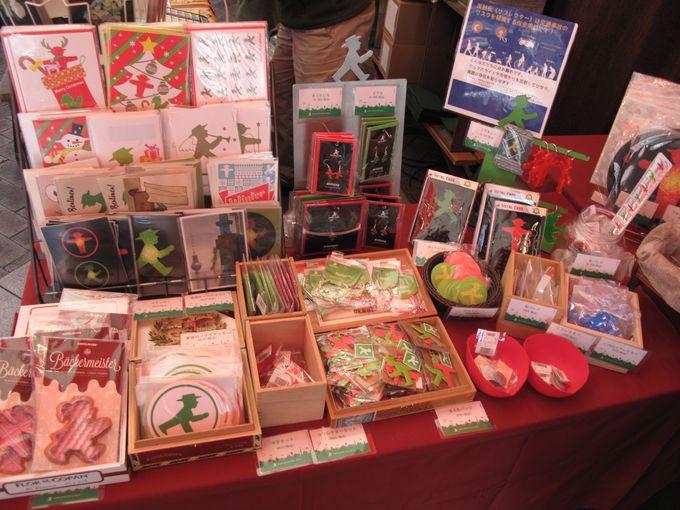 心躍るクリスマスマーケット「アンペルマン」て何者?