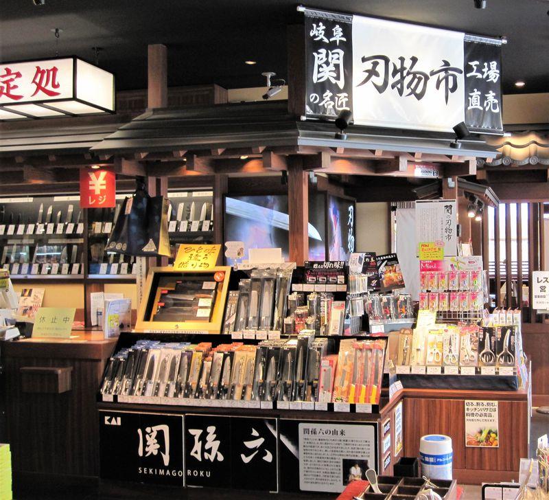 岐阜「関SA」刀剣づくりの技と地元グルメが光るサービスエリア
