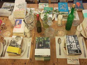 神戸「古本屋ワールドエンズ・ガーデン」本との出会いを味わう