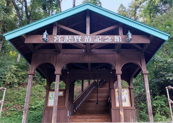 自然あふれる胡四王山に抱かれた「宮沢賢治記念館」