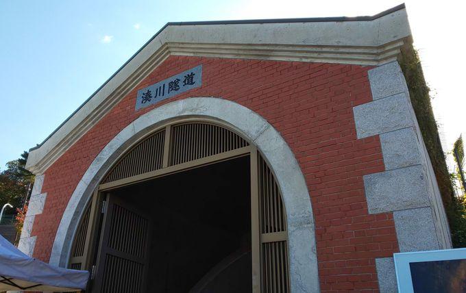 月一回しか見られない神戸の歴史を伝える名所