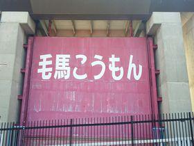 毛馬閘門ってなに!?淀川河川公園付近の変な景色を歩く大阪探訪