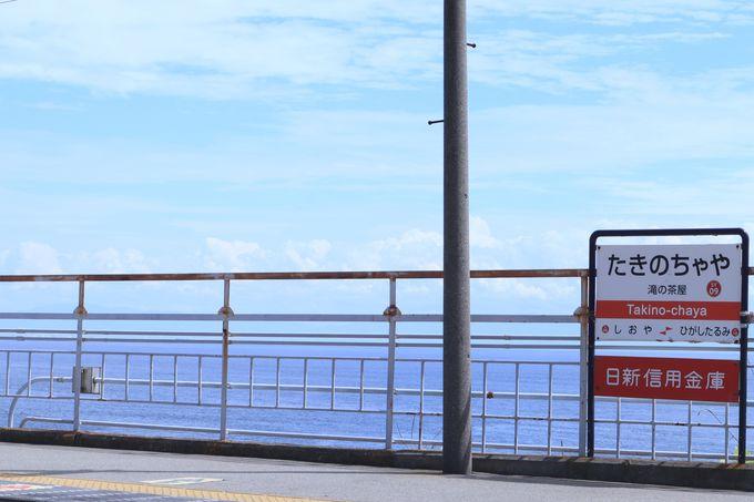 神戸「塩屋~舞子」で明石海峡を愛でる電車旅
