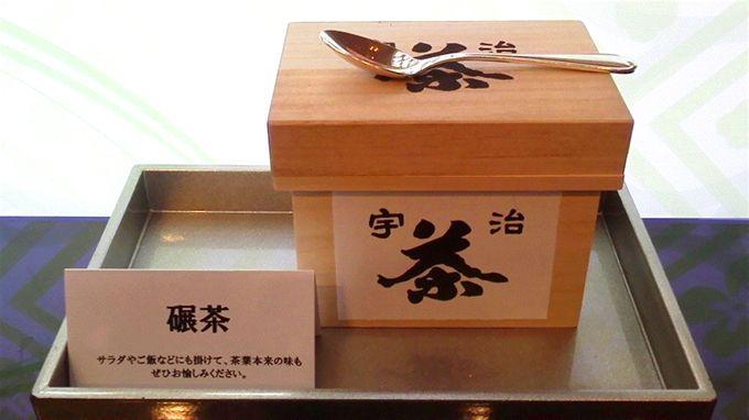 抹茶の旬は秋!香り高い宇治抹茶を贅沢に楽しむ