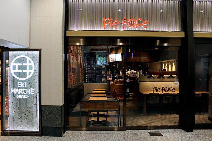 にっこりフェイスが目印 オーストラリア発祥のパイ専門店