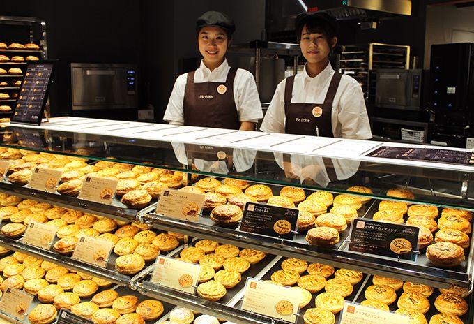 スイーツパイは朝食やカフェタイムにも