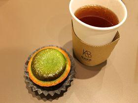 京都駅でお茶と京都限定スイーツ「BAKE CHEESE TART コトチカ京都店」