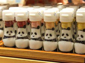 かわいい!エキュート上野 上野ランドの人気パンダ土産10選