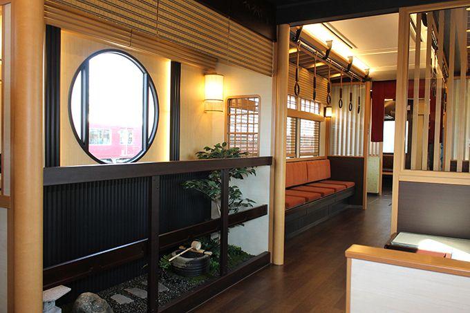 4.京とれいん 雅洛(阪急電鉄)