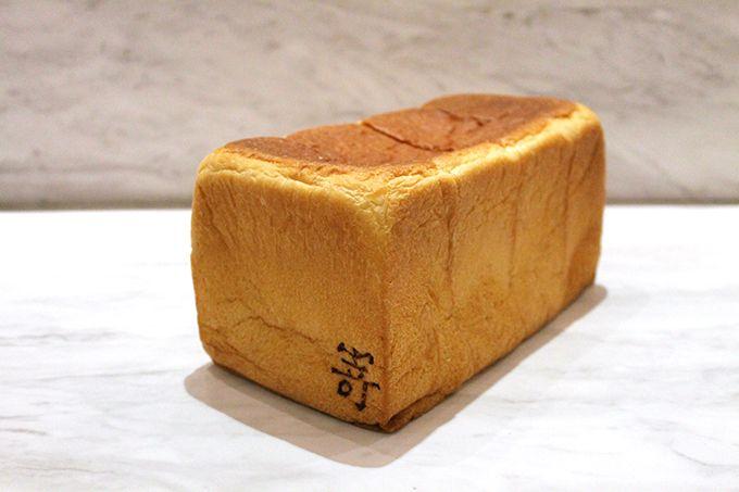 嵜本のこだわりの食パン