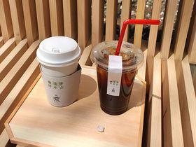 アイスも!京都・上賀茂神社の御神水コーヒー「神山湧水珈琲|煎」
