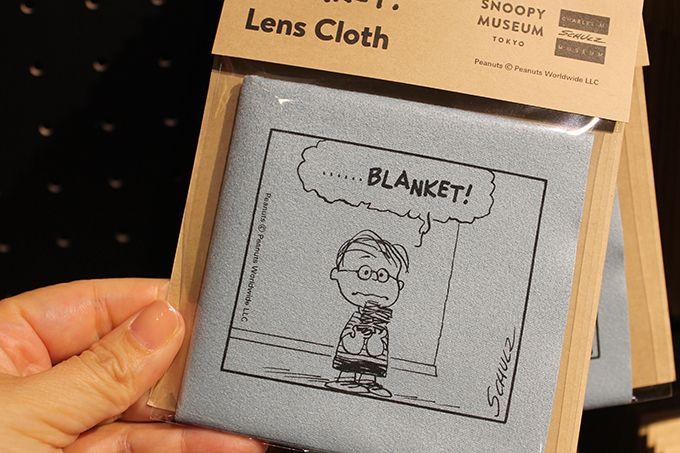 ライナスの毛布がまさかの姿に!