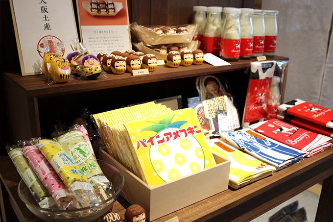 日本のお茶を楽しむ