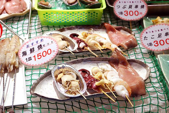 海鮮を楽しむならココ!「道の駅 舞鶴港とれとれセンター」