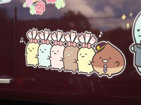 """""""くり駅長""""も!阪急電車「すみっコぐらし号」のすみっコを探せ"""