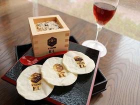 「ホテル エルシエント京都」で京風フレンチと京都らしいお酒を味わう