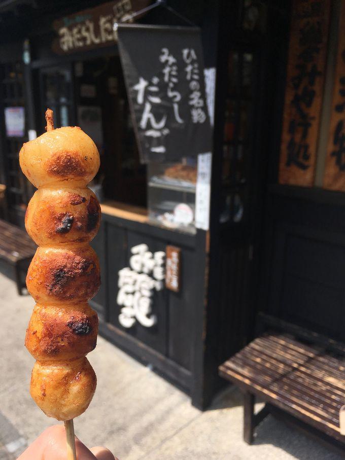 大福にお団子!小京都で食べ歩きたいスイーツ